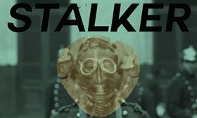 Stalker - Logo