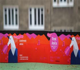 Medzinárodný festival animácie Fest Anča 2016 - Logo