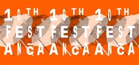 Medzinárodný festival animácie Fest Anča 2017 - Logo
