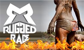 Rugged Race STREET 2017 - Logo