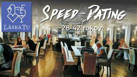 Speed-dating LáskaTu, 28-42 rokov - Logo