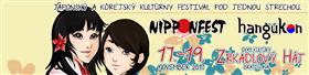 Nipponfest & Hangukon 2017 - Logo