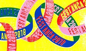 Medzinárodný festival animácie Fest Anča 2018 - Logo