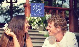 Rýchle Rande LáskaTu - Bojnice - Logo