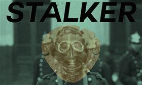 Teatro Tatro Štúdio: Stalker - Logo