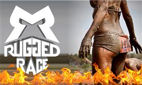 Rugged Race EXTREME 2017 - Logo