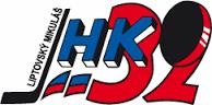 MHK 32 Liptovský Mikuláš - HK Skalica - Logo